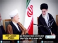 [12 March 2015] Iran Leader raises concern about