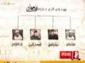 جهل و تعصب، زمینه ساز بروز داعش در جهان اسلام - Farsi