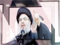 Personage | پرسوناژ - (Sayyed Hasan Nasrallah) Secretary General Of Hezbollah - English Sub Farsi