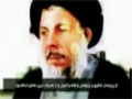 Personage | پرسوناژ - (Mohammad Baqer Sadr) Founder of the Islamic Dawa Party - English Sub Farsi