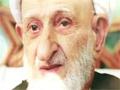 Personage | پرسوناژ - (Ayatollah Mohammad Taghi Bahjat) Twelver Shi\'a Marja - English Sub Farsi