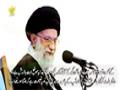 پاکیزہ دل - Syed Ali Khamenei - Farsi Sub Urdu