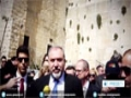[16 March 2015] Israeli FM entered Ibrahimi mosque despite warnings by Palestinians - English