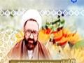 [117] وضع خیر و مصلحت اجتماع - زلال اندیشه - Farsi