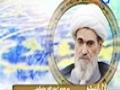 [120] ارزشمند بودن همه لحظات عمر - زلال اندیشه - Farsi