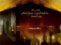 دعاء السيدة فاطمة الزهراء (ع) يوم الجمعة - Arabic