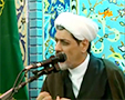 حضرت فاطمه زهرا سلام الله علیها | آسیب های نظام خانواده - Farsi