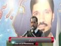 [Seminar : 20th Barsi Shaheed Dr. Muhammad Ali Naqvi] Kalam : Br. Waseem - 18 Mar 2015 - Urdu
