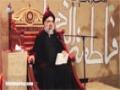 Tafseer-e-Khutba-e-Fatimiyya - Maarifat-e-Rasool Allah (saww) - Ustad Jawad Naqvi - Urdu
