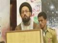 لاھور؛ شہید محمد علی نقوی کی برسی پر آغا صادق تقوی خطاب - Urdu