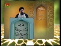 Friday Sermon - 14 November 2008 - Ayatollah Ahmad Khatami - Urdu