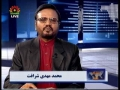 Political Analysis - Zavia-e-Nigah - 14th Novembe 2008 - Urdu