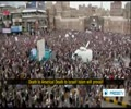 [Must Watch] - AnsarAllah Protest in Sanaa Yemen - Arabic - English