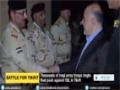 [28 Mar 2015] 1000s of Iraqi army troops begin final push against ISIL in Tikrit - English