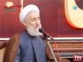 سخنرانی : اسماء خدا - Ayatollah Siddiqui - Farsi