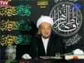 [01] سخنرانی : انگیزه های شهادت امام حسین ع - Farsi