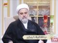 آدمیت : سخنرانی - حجت السلام زنجبر - Farsi