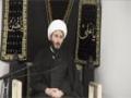 [01] Wilayah - H.I. Hamza Sodagar - English