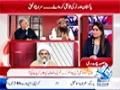 News Point : Aik Bar Phir Parai Aag Pakistan Main Aaegi.. Imran Khan - 31 March 2015 - Urdu