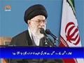 [Sahifa e Noor] دشمن کے ردعمل کی اہمیت | Supreme Leader Khamenei - Urdu