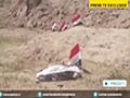 [04 April 2015] Exclusive:Iraqi army finds mass grave near Tikrit - English