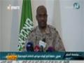 Detrás de la Razón - Guerra saudí contra Yemen - 6 April 2015 - Spanish