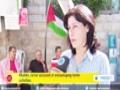 [06 April 2015] israel sentenced Khalida Jarrar to 6 months in jail - English