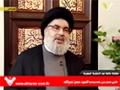 كلمة الأمين العام لحزب الله السيد حسن نصرالله عبر الإخبارية السور