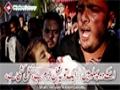 یمن کی صورتحال پر رہبر معظم کا سخت بیان - Farsi Sub Urdu