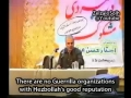 Dr. Hasan Abbasi - Hezbollah is Unique - Persian sub English
