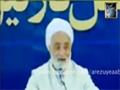 About Bibi Fatima - HI Mohsin Qarati - Farsi Sub Urdu