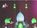 كليب [ اين البقية ؟ ] - الرادودين نزار القطري و فريد النجفي - Arabic