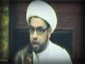 Where is Paradise?   Sheikh Faiyaz Jaffer - English