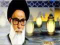 [133] مجلس گناه - زلال اندیشه - Farsi