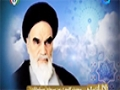 [135] وحدت کلمه ، رمز پیروزی مسلمانان - زلال اندیشه - Farsi