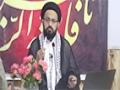 [Lecture 03] Islamic Family | دین دار خاندان : H.I Sadiq Taqvi - Urdu