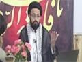 [Lecture 02] Qorani Nujawan Surah-e-Yousuf ki Roshni Main - H.I Sadiq Taqvi - Urdu