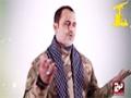 {04} Trana 2015 - Shiaat ki Jaan Hizbullah - Br. Ali Deep - Urdu
