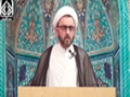 [Friday Sermon] 17 April 2015 - H.I Shamshad Haider - Iec Houston, Tx - English