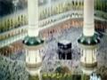 [Hamed Zamani]- Rabana - Arabic