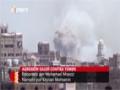 [April 17, 2015] ONU llama a un alto al fuego inmediato en Yemen - Spanish