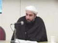 [07] Etiquettes of Salaat - آداب لصلاۃ - Commentary by H.I. Dr. Farrokh Sekaleshfar - English