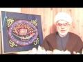 Tafseer Surat Yousef part11 - English