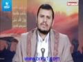 خطاب عبدالملك الحوثي بعد 24 يوم من عملية عاصفة الحزم - Arabic