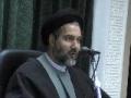 Day of Judgement (Qiyama) by Agha Hosseini Nassab Part 1- Persian