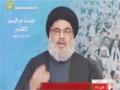 سخنرانی سید حسن نصرالله: تجاوز به یمن، پایان کار عربستان - Farsi