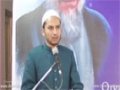 [Seminar : Shaheed-e-Khamis] Speech : Moulana Agha Munawar Ali - April 2015 - Urdu
