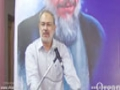[Seminar : Shaheed-e-Khamis] Speech : Moulana Agah Mujahid Hussain - April 2015 - Urdu