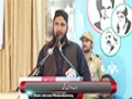 [MWM Convention 2015] Naat : Br. Ghulam - 4, 5 April 2015 - Urdu