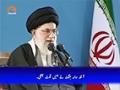 [Sahifa e Noor] ملت میں جماعتوں کا کردار | Supreme Leader Khamenei - Urdu